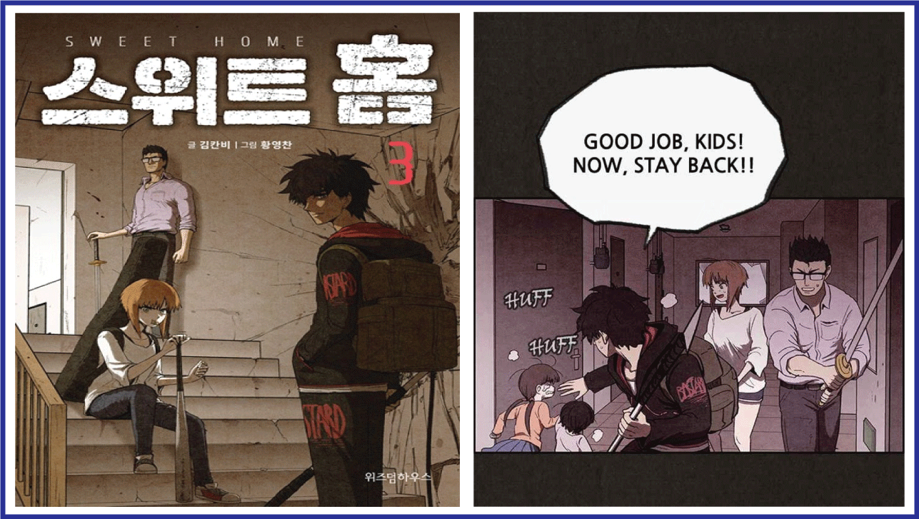 Best Thriller Webtoons!