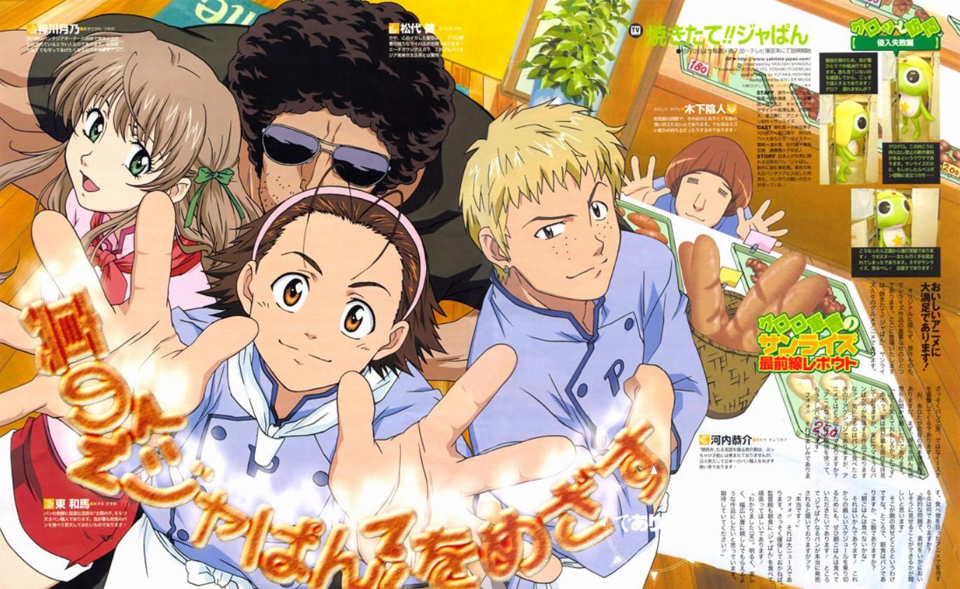 Yakitate!! Japan- best cooking anime
